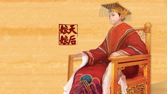 Image result for 天后娘娘