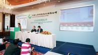 中國加息機會升溫 國壽料受惠