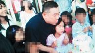 直擊大劉女兒8歲生日 超豪百萬派對 (詳盡版)