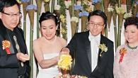 婚禮:主家做主角  客人獻時、獻金